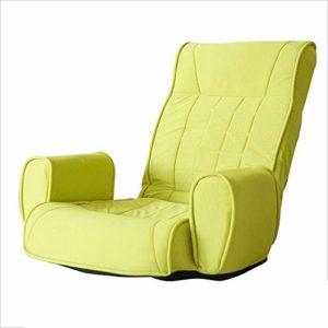 JJZXD Protecteur de meubles de housse de fauteuil inclinable couvre-garçon paresseux for canapé en cuir et tissu (Color : Yellow)